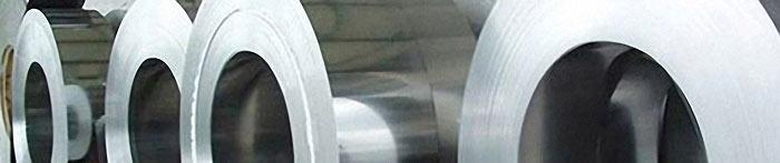 Soğuk Haddelenmiş Çelik Rulo